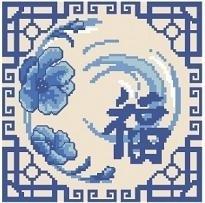 Cross Stitch Art - Geluk - Happiness