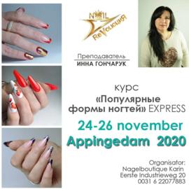 Aanbetaling Nail revolution 24 25 26 november 2020