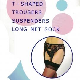 Black Lace Garter Belt - Sexy Suspenders