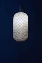 Small Meshmatics Lamp