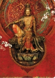 Amber Lotus notebook, Kwan Yin