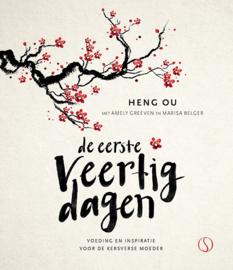 De eerste veertig dagen / Heng Ou