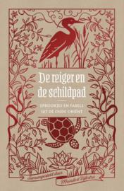 De reiger en de schildpad / M. Dijkstra