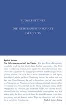 Die Geheimwissenschaft im Umriss GA 13 / Rudolf Steiner