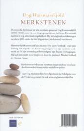 Merkstenen / Dag Hammarskjöld