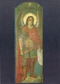 Aartsengel Michael, Cora, Pathmos