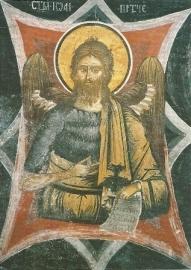 Joh. de Doper, Byzantijns, kerk Hurez, Roemenië