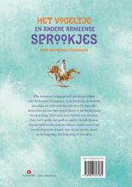 Vogeltje en andere armeense sprookjes / Hovhannes Toemanjan