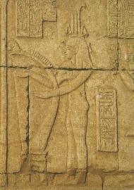 Harpspeelster, Egyptisch