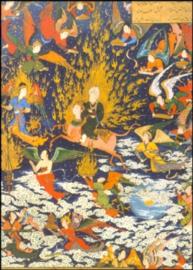 Hemelvaart van Mohammed met aartsengel Michael, Boekminiatuur