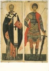 St Nicolaas en St. George, XIVe eeuw Moskou