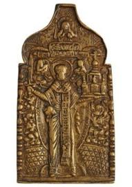 De heilige Nicolaas van Mozjaisk, Bronzen reisikoon