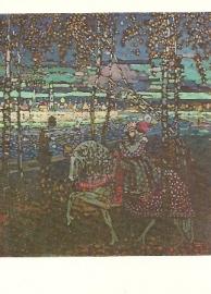 Rijdend paar, Wassily Kandinsky