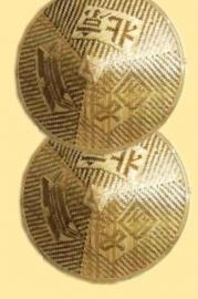 Strohoed met Chinese tekens
