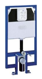 Grohe Rapid SL Inbouwreservoir 95 mm