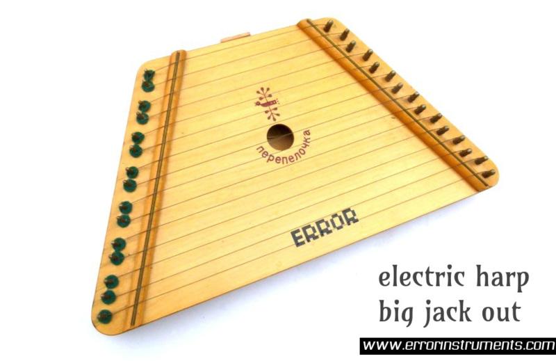 electric harp blank !