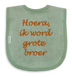 Slab Hoera, ik word grote broer (div. kleuren)