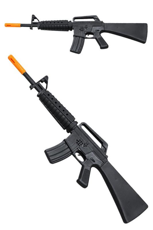 Machine geweer black