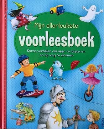 Fischer, Ulrike, e.a.  -  Mijn allerleukste voorleesboek