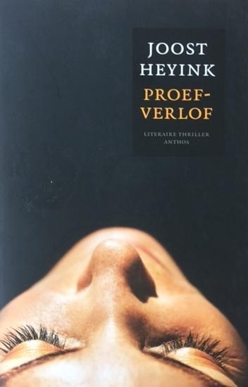 Heyink, Joost  -  Proefverlof
