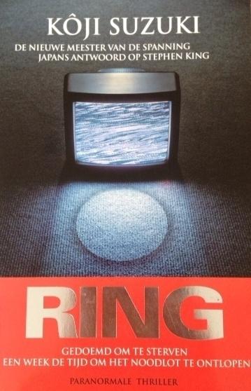 Suzuki, Kôji  -  Ring