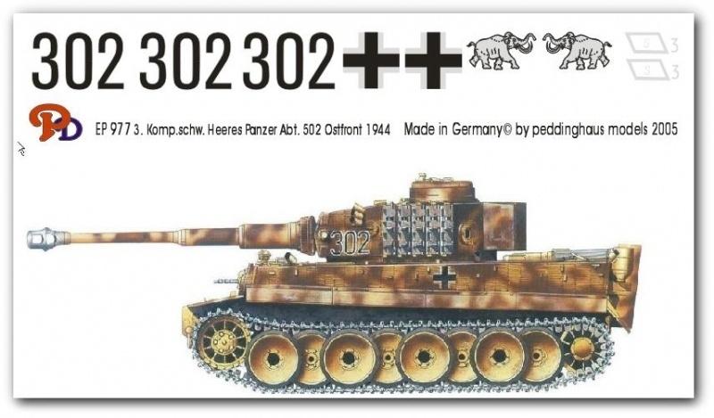 EP 0977 Tiger I 3. Komp. schw. Heeres Pz Abt 502
