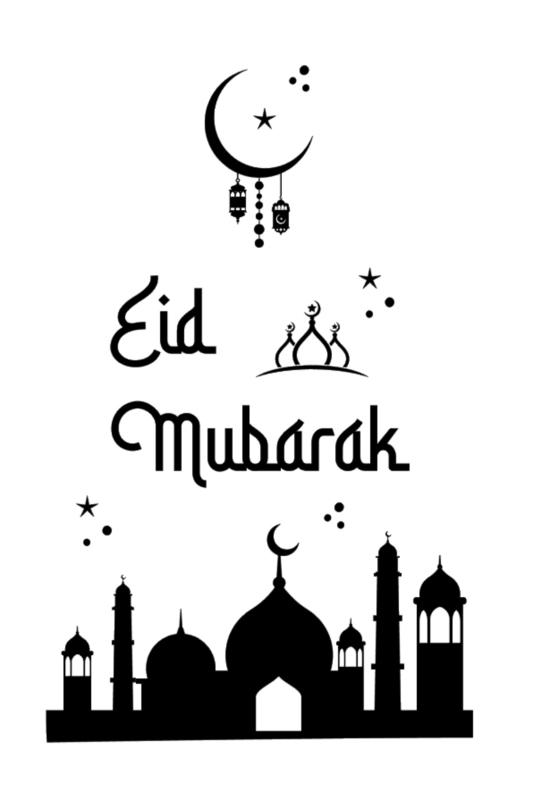 Raamsticker Eid Mubarak