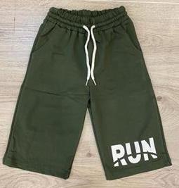 Jogg Bermuda - Run army green