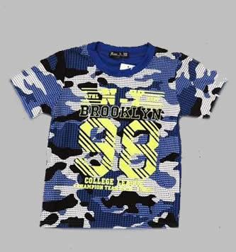T-shirt - Brooklyn blue