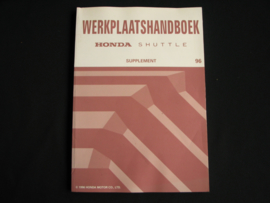 Werkplaatshandboek Honda Shuttle (1996) Supplement