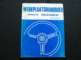 Werkplaatshandboek Honda Accord Supplement (1984)
