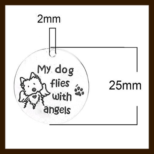 HDK020b: Hanger Amulet van 25mm: My dog flies with angels.