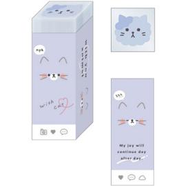 Kawaii eraser | cat