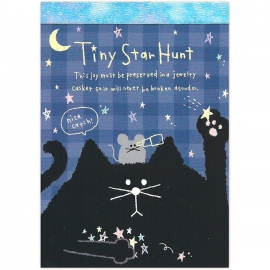 Memo pad small Q-Lia Tiny Star Hunt