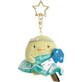 Sumikkogurashi sterrenbeeld plush sleutelhanger - Waterman