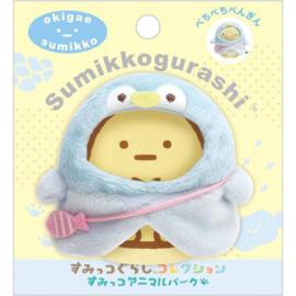 Sumikkogurashi AnimalPark poncho | Penguin