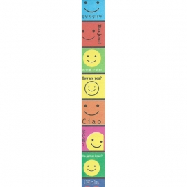 LS-096 Lucky stars papier Smile Greeting
