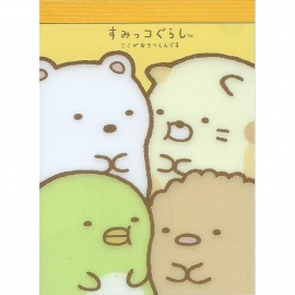 Memo pad small Sumikkogurashi yellow