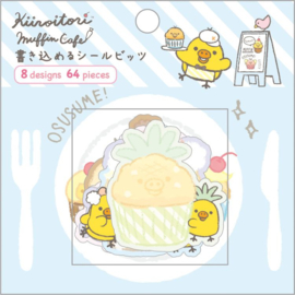 Sticker sack Kiiroitori Muffin Cafe blue