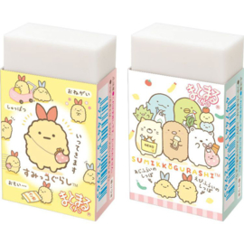 Sumikkogurashi Ebifurai eraser - pick your color