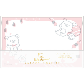 Rilakkuma cards and envelopes set