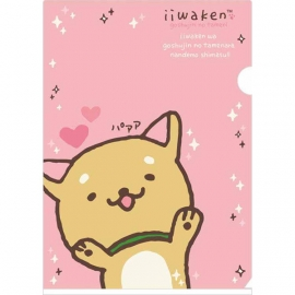 A4 file folder Iiwaken Dog