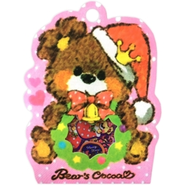 Bear's Cocoa Christmas sticker sack