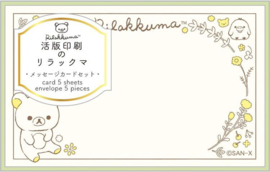 Rilakkuma kaarten en enveloppen set meadow