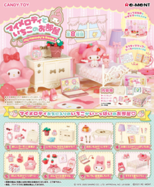 RE-MENT miniatuur My Melody's Room - blind box