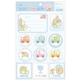 Sumikkogurashi mail stickers | blue