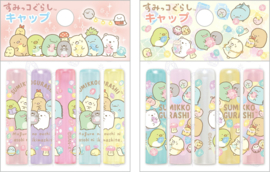Pencil caps Sumikkogurashi Mogura's Home - pick your favorite