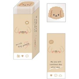 Kawaii eraser | puppy