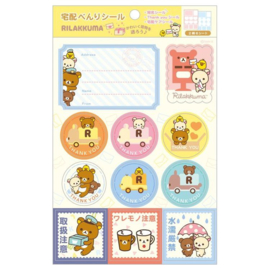 Rilakkuma mail stickers | yellow