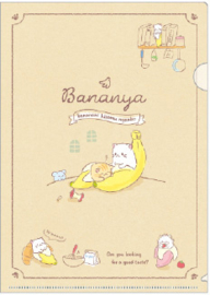 A4 file folder Bananya brown